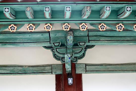 Gyeongju Hyanggyo Confucian School