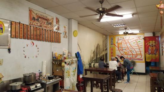 Rong Shu Xia a Po Bean Curd