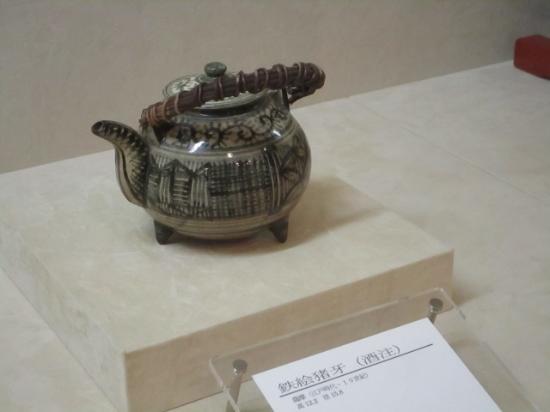Fukuoka Oriental Ceramics Museum