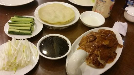 BeiJing LaoPu KaoYa (BeiGuan)