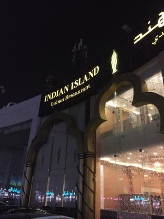 Indian Island Restaurant