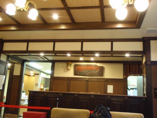 Atami Hotel Paipuno Kemuri : フロント