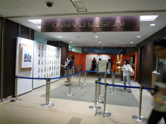 Daimaru Museum Umeda