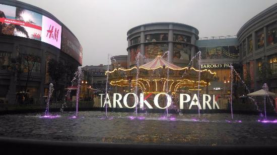 Kaohsiung, Taiwán: 大魯閣草衙道