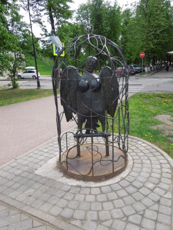 Monument to the Bird Sirin