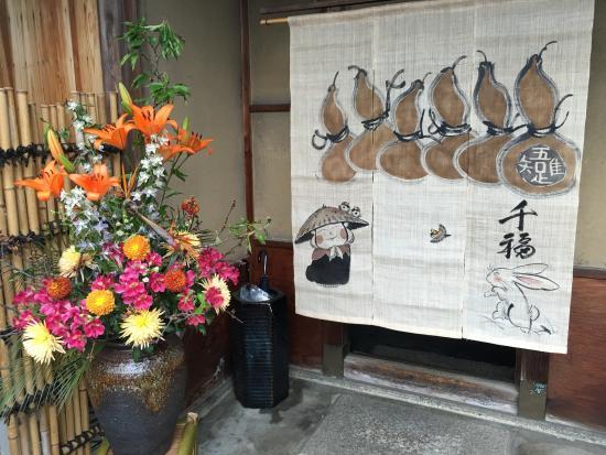 Denden Kimono Rental