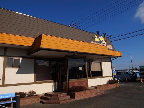 Sayama, Japón: 外観その1