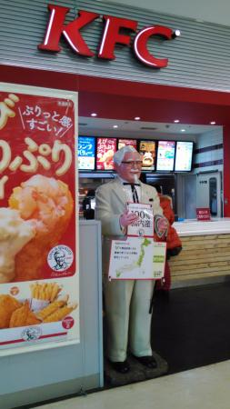 Kentucky Fried Chicken Aeon Ujina