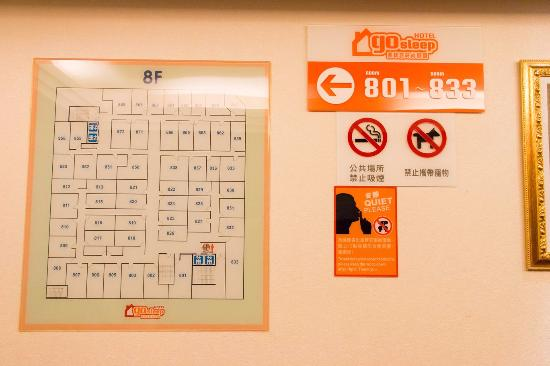 Go Sleep Hotel - Hankou : Floor plan. There are many room per floor.