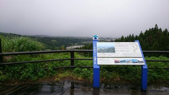 Ogaya Observatory