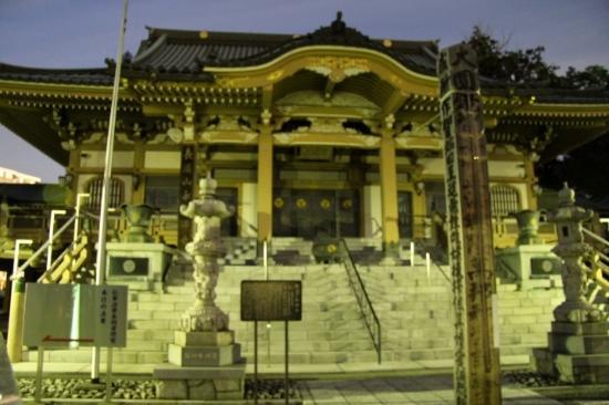 Sakado, Jepang: 永源寺 本堂