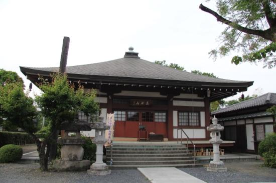 Sainenji Temple