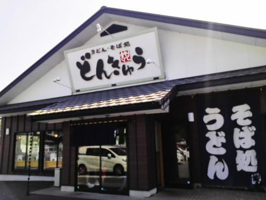 Kakamigahara, Japão: 駐車場も広いです