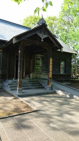 Ebetsu City Tonden Museum
