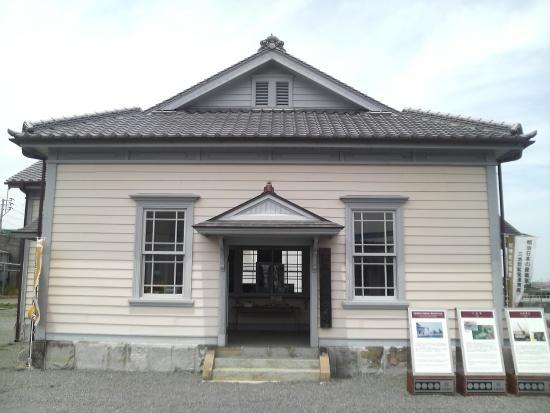 Kyunagasakizeikan Miikezeikanshisho