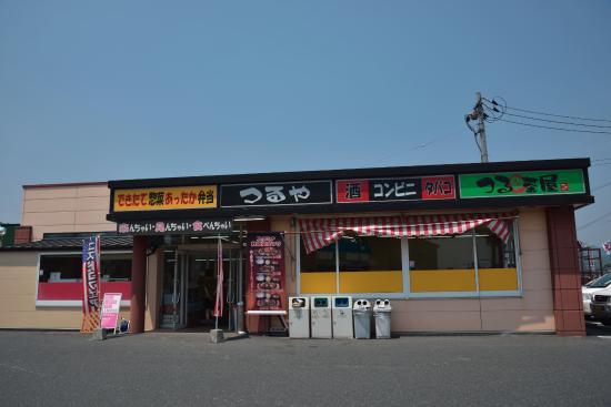 Tsuruya, Kagamino