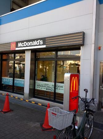 McDonald's Hanshin Deyashiki