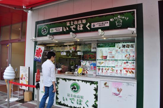 Ideboku Shintomei Shizuoka Sa Kudari
