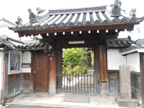 Shungaku-in