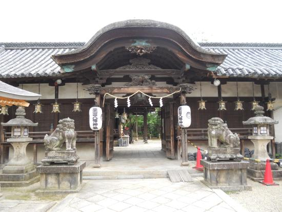 Yakuon Hachiman Shrine
