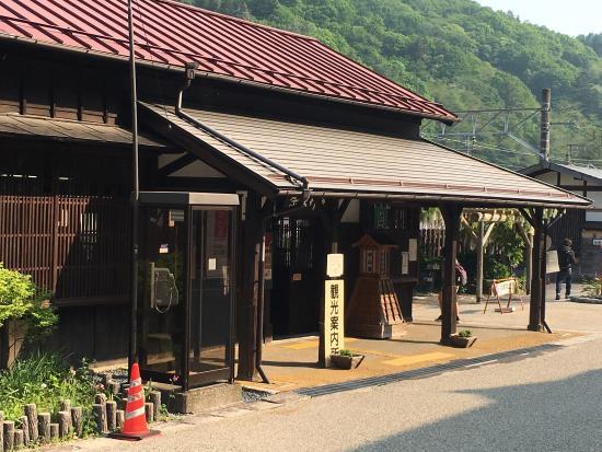 Shiojiri, ญี่ปุ่น: photo0.jpg