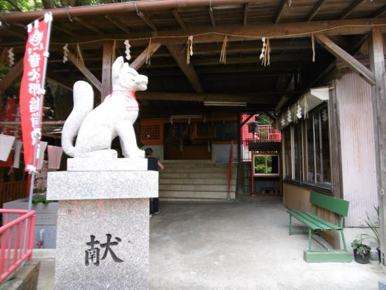 ‪Otojiro Inari Shrine‬