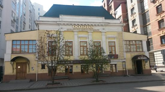 Culture and Business Center Osobnyak