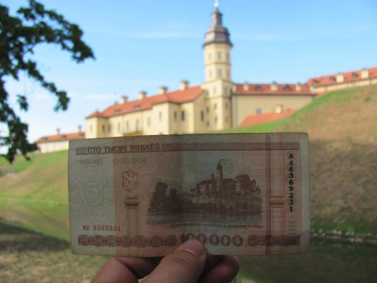 Nesvizh, Bielorrusia: Несвижский замок Радзивилов