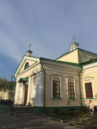 Church of the Intercession of the Holy Virgin Queen of the Holy Rosary