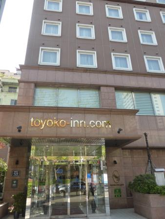 Toyoko Inn Busan Station 2 Φωτογραφία