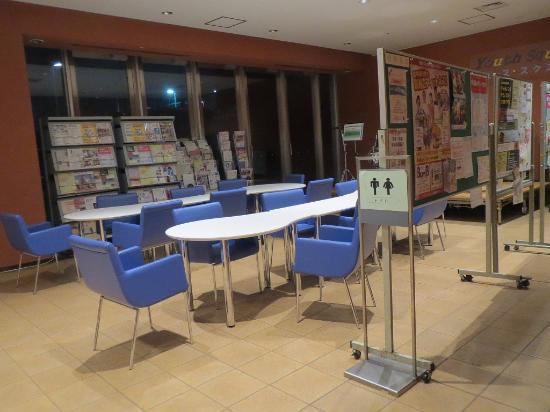 BumB Tokyo Sports Bunkakan: 共用スペース