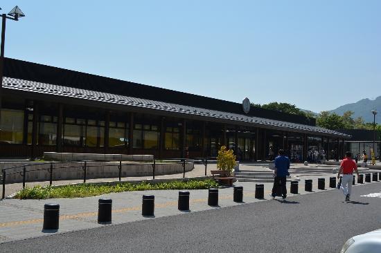 Chikuma