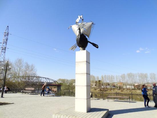 Kungur, Russland: памятник
