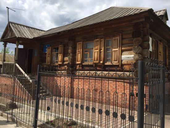 House-Museum of E.I. Pugacheva