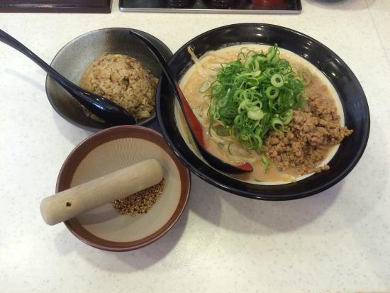 Kawanishi, Japão: 味噌之達人