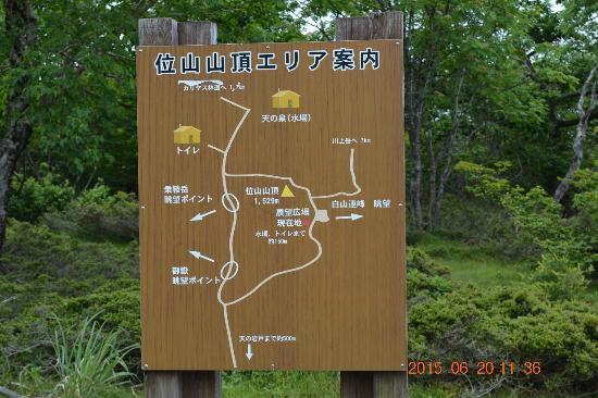 Mt. Kurai