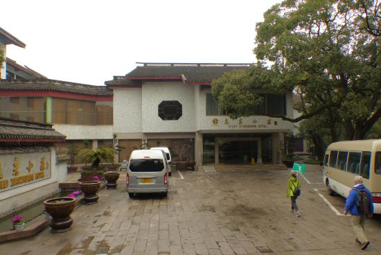 Zhoushan, Kina: Hotel Entrance