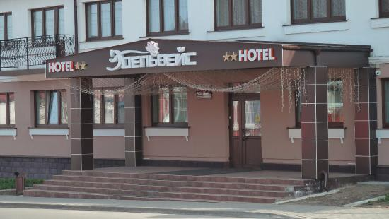 Lyakhavichy, Białoruś: Lyahovichi - Hotel Edelweiss - 24 Stunden Rezeption, russische Sprachkenntnisse