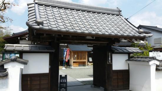 Fumon-in Temple