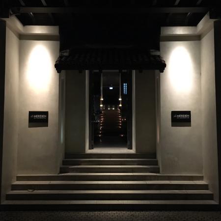 Le Meridien Koh Samui Resort & Spa Photo
