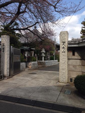 Chudo-ji Temple