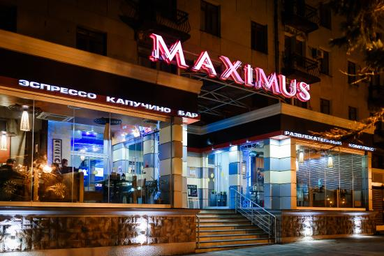 Cultural and Entertainment Center Maximus