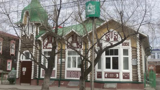 House of the Merchant Gromov