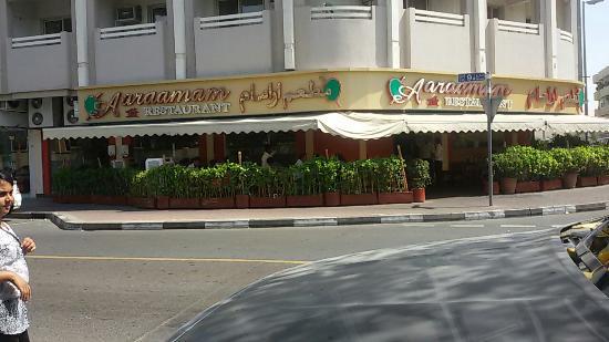 Aaraaman Restaurant