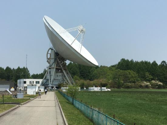 National Astronomical Observatory of Japan Nobeyama : photo0.jpg