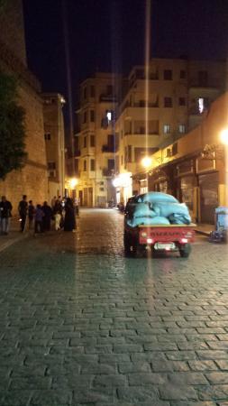 Muez El Deen Allah Street