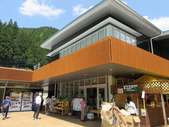 Roadside Station Toyone Green Port Miyajima ภาพถ่าย