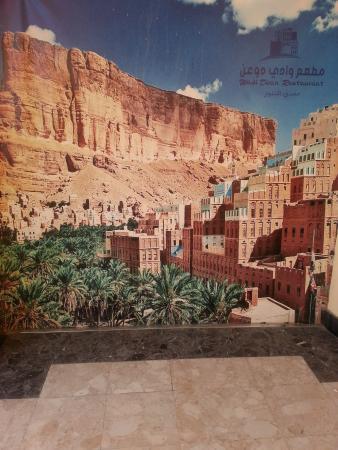 Wadi Doan Restaurant