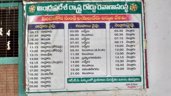 Nellore, India: APSRTC Bus Schedule