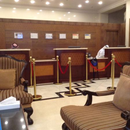 Royal Inn Madinah: الرسيبشن